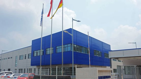 View from outside: the new plant in Tieling
