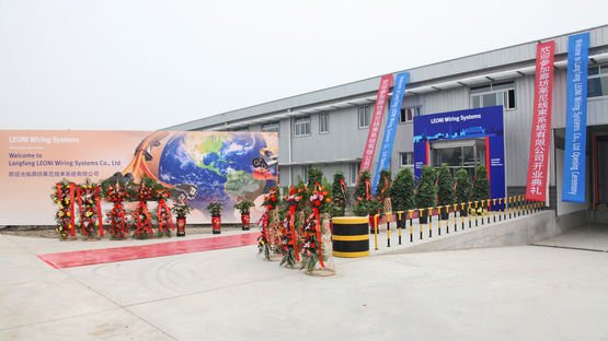 New plant in Langfang