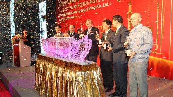 Eröffnungsfeier in Jining (China)